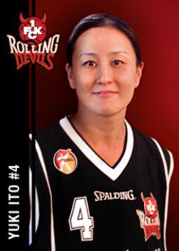 Rolling Devils: Neuzugang Yuki Ito - Foto: (c) 1. FCK Rolling Devils